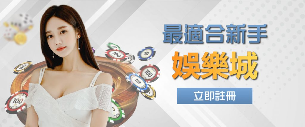線上賭場市場展望-疫情改變人們的博弈習慣